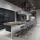Küche Lignum et Lapis