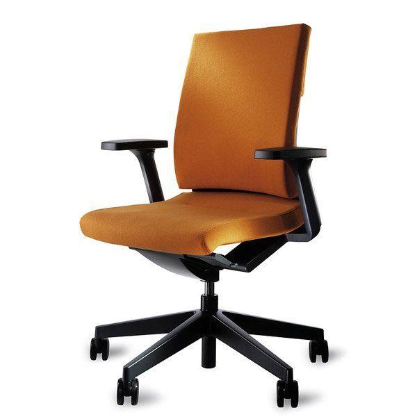 Catalogue petit fauteuil neos wilkhahn designbest - Petit fauteuil de bureau ...
