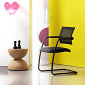 Chaise Expo Light