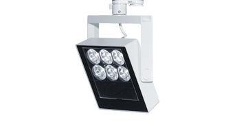 Lamp Logotec