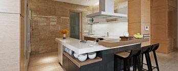 Küche +Modo [a]