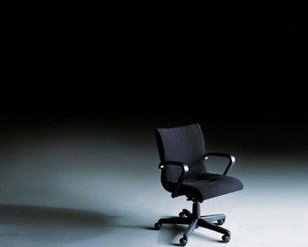 Bürostuhl Qualis