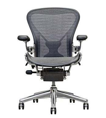 Small armchair Aeron [b]